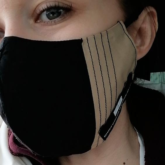Заказать в ателье маску для лица